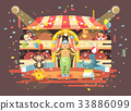 Vector illustration cartoon characters children 33886099