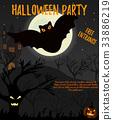 Halloween night background with creepy house, bat 33886219