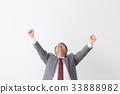 ビジネスマン 33888982