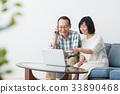 senior husband and 33890468