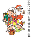 クリスマスのプレゼント。サンタはお父さん。 33890694