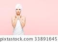 people, skincare, towel 33891645