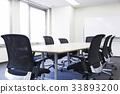 비즈니스 사무실 컴퓨터 비지니스 회사 33893200