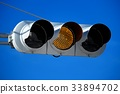 交通信號 紅綠燈 交通燈 33894702