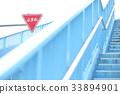 交通標誌 交通號志 路標 33894901