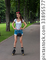 Skinny lucky girl riding in the Park 33895577