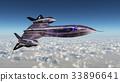 Strategic Reconnaissance Aircraft Blackbird 33896641