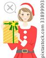 바투 실수 산타 소녀 33899903