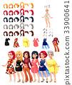 裙子 髮型 遊戲 33900641
