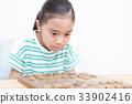โชกิ,นักเรียนประถม,เด็กผู้หญิง 33902416