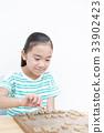 โชกิ,นักเรียนประถม,เด็กผู้หญิง 33902423