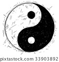 Hand Drawing of Yin Yang Jin Jang Symbol 33903892