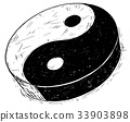Hand Drawing of Yin Yang Jin Jang Symbol 33903898