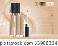 Hydrating facial concealer for annual sale. 33908334