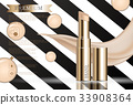 Hydrating facial lipstick for annual sale. 33908364