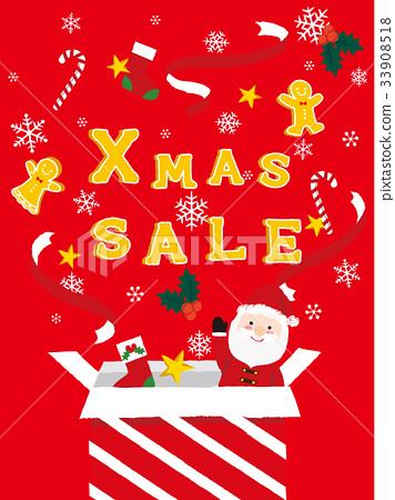 聖誕時節 聖誕節 耶誕 33908518