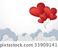 Love for Valentine's day. vector illustration 33909141
