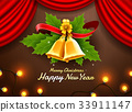Gift box merry christmas and happy new year 33911147