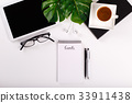 Modern white office desk 33911438