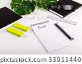 Modern white office desk 33911440