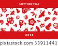 新年賀卡2020 33911441