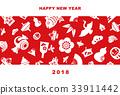 新年賀卡2020 33911442