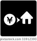 monochrome monochromatic residential 33912393