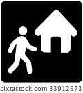 Detached house 33912573