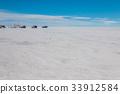 View of Salar Uyuni 33912584