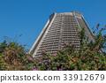 Rio de Janeiro Cathedral Brazil 33912679