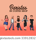 Hipster baristas concept. Hand drawn style. 33912832