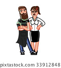 Hipster baristas. Hand drawn style. 33912848