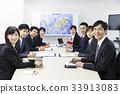 商業 商務 會議 33913083