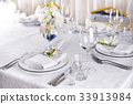 Beautiful table set for some festive event 33913984