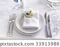Beautiful table set for some festive event 33913986