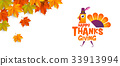 happy thanksgiving, Typographic, cartoon character 33913994