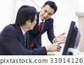 비즈니스 사무실 컴퓨터 사업 33914126