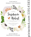 Wedding flora invite vector watercolor card Design 33914383