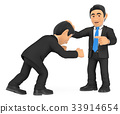 3D Businessman holding head with hand to other 33914654