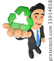3D Businessman with recycling symbol 33914658