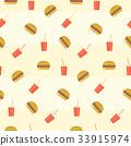 Cute colorful hamburgers, burgers seamless pattern 33915974