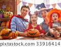 family celebrating Halloween 33916414