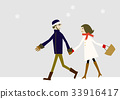 Image of snow lover in winter clothes 33916417