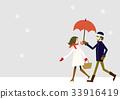 รูปภาพของคนรักหิมะในเสื้อผ้าฤดูหนาว 33916419