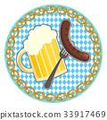 beer, sausage, vector 33917469