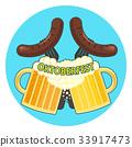 beer, sausage, oktoberfest 33917473