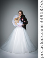 bride girl with Spitz dog wedding couple 33918255