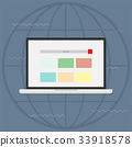 search, engine, optimization 33918578