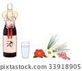 술병과 컵 술 (겨울 설날) 33918905