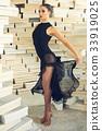 Elegant latin women dancer 33919025